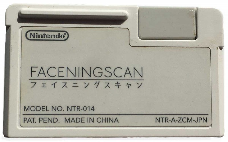 Photo of the DS Face Training Camera for Nintendo DS that fits in the GBA cartridge slot