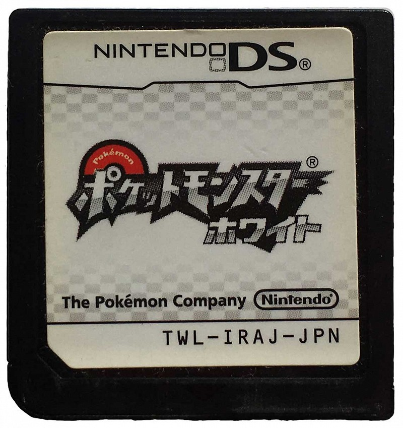 Photo of the Japanese version of Pokemon White for Nintendo DS