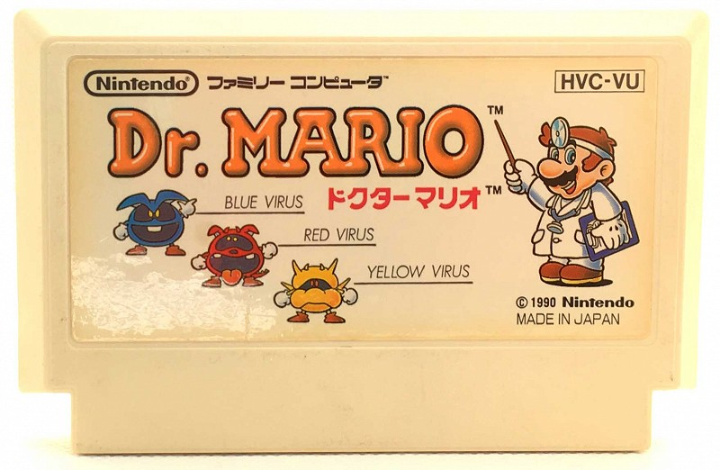 Photo of the white cartridge for Dr. Mario for Nintendo Famicom