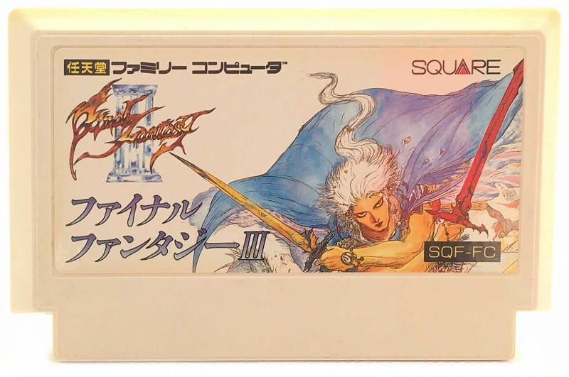 Photo of the white cartridge for Final Fantasy 3 for Nintendo Famicom