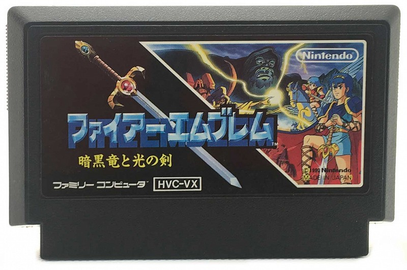 Photo of the black cartridge for Fire Emblem for Nintendo Famicom