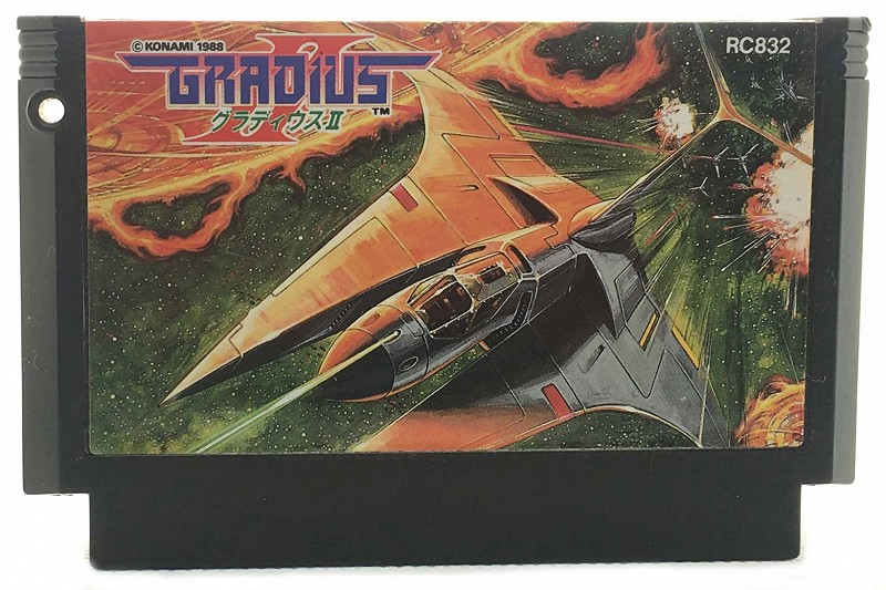 Photo of the black Konami custom cartridge for Gradius for Nintendo Famicom