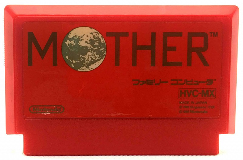Photo of the red cartridge for Mother for Nintendo Famicom