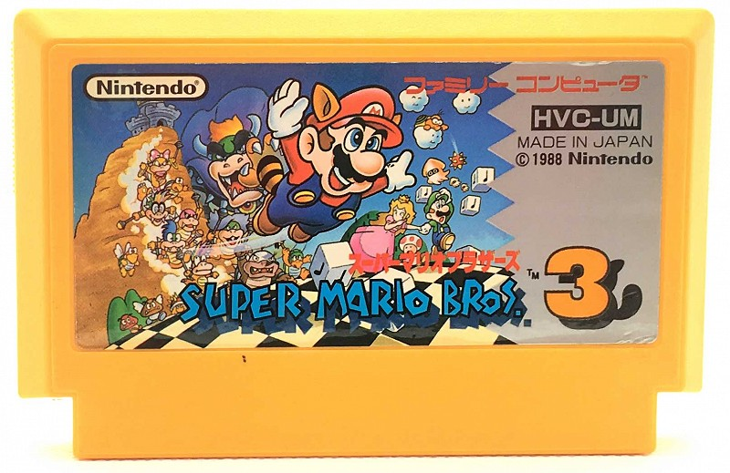 Photo of the yellow cartridge for Super Mario Bros. 3 for Nintendo Famicom