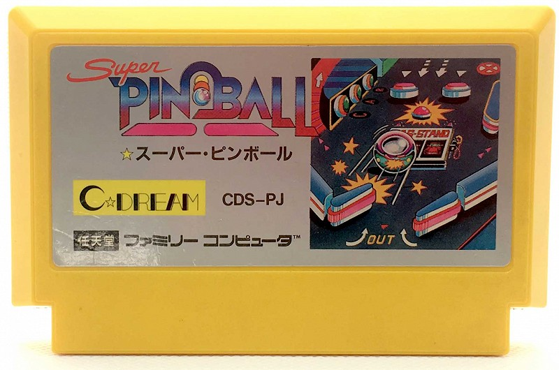 Photo of the yellow cartridge for Super Pinball for Nintendo Famicom