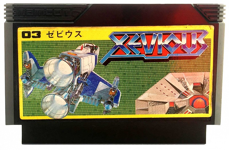 Photo of the black custom NAMCOT cartridge for Xevious for Nintendo Famicom