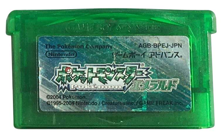 Photo of the cartridge for the Japanese version of Pokemon Emerald for Nintendo DS
