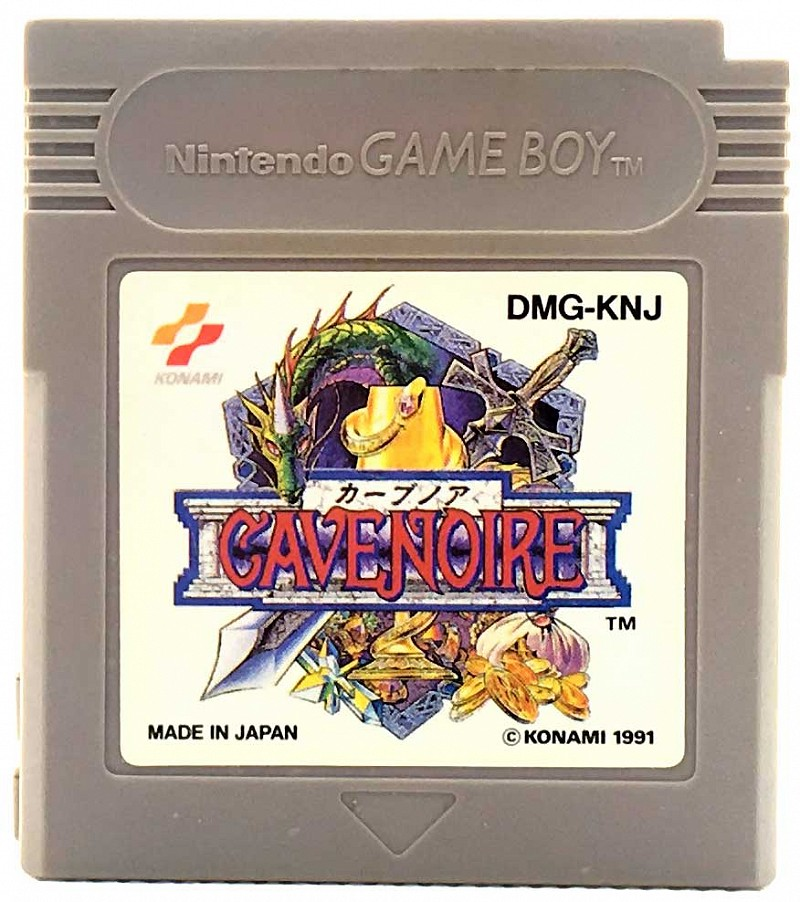 Photo of Cave Noire's gray Game Boy game cartridge