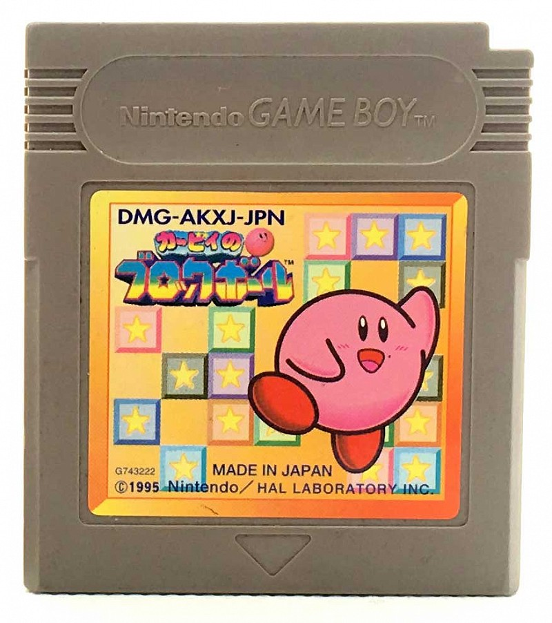 Photo of gray Game Boy game cartridge for Kirby's Brick Breaker