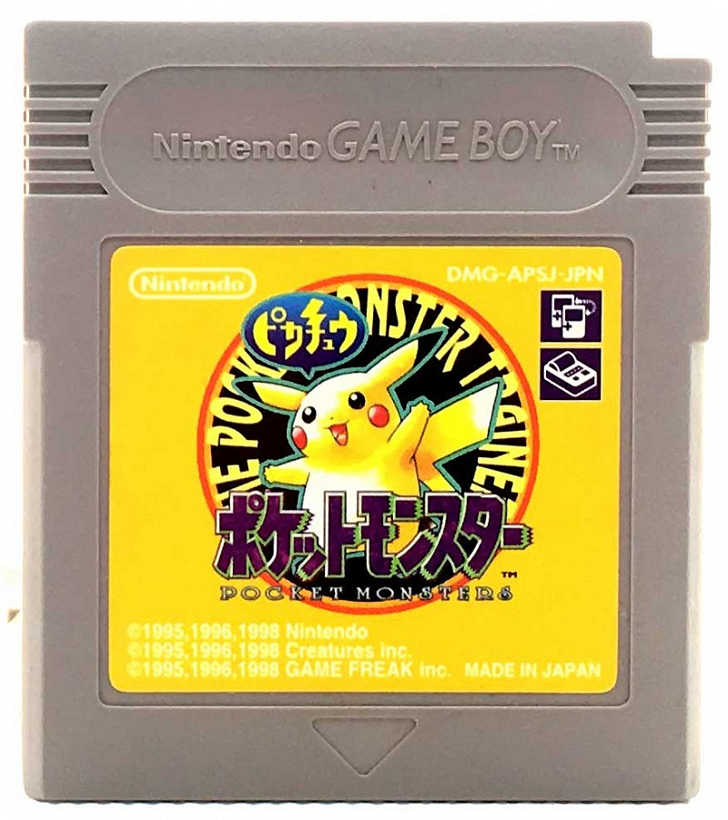 Photo of gray Game Boy game cartridge for Pokemon (Yellow Version)