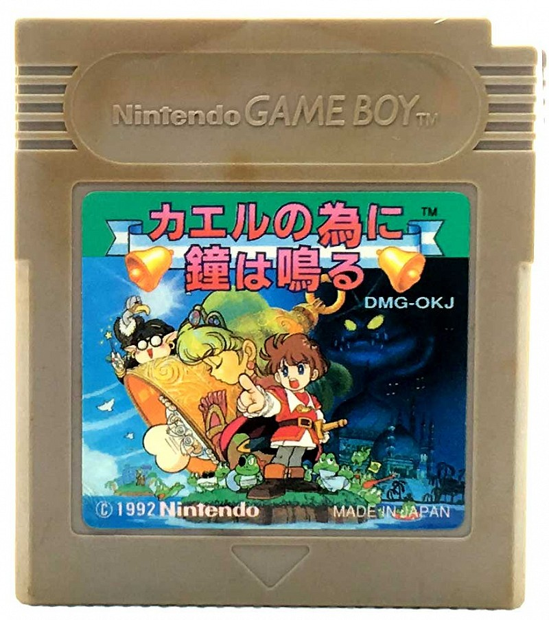 Photo of gray Game Boy game cartridge for The Frog for Whom The Bell Tolls