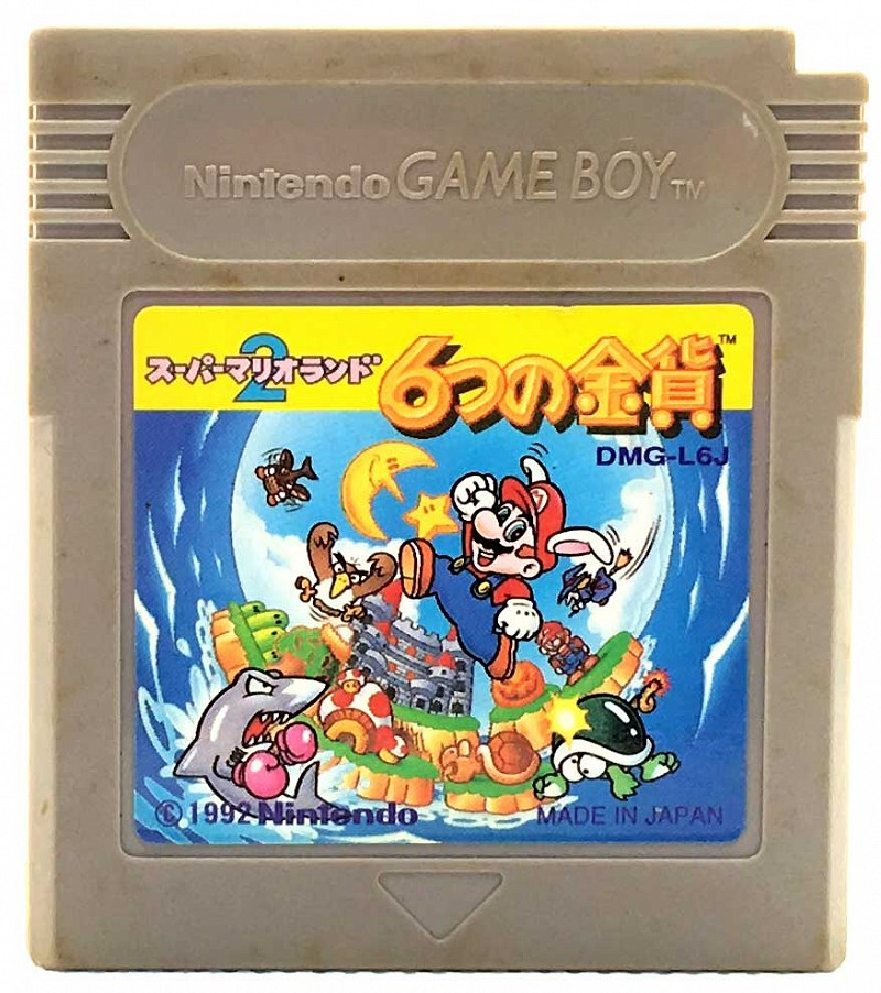 Photo of gray Game Boy game cartridge for Super Mario Land 2