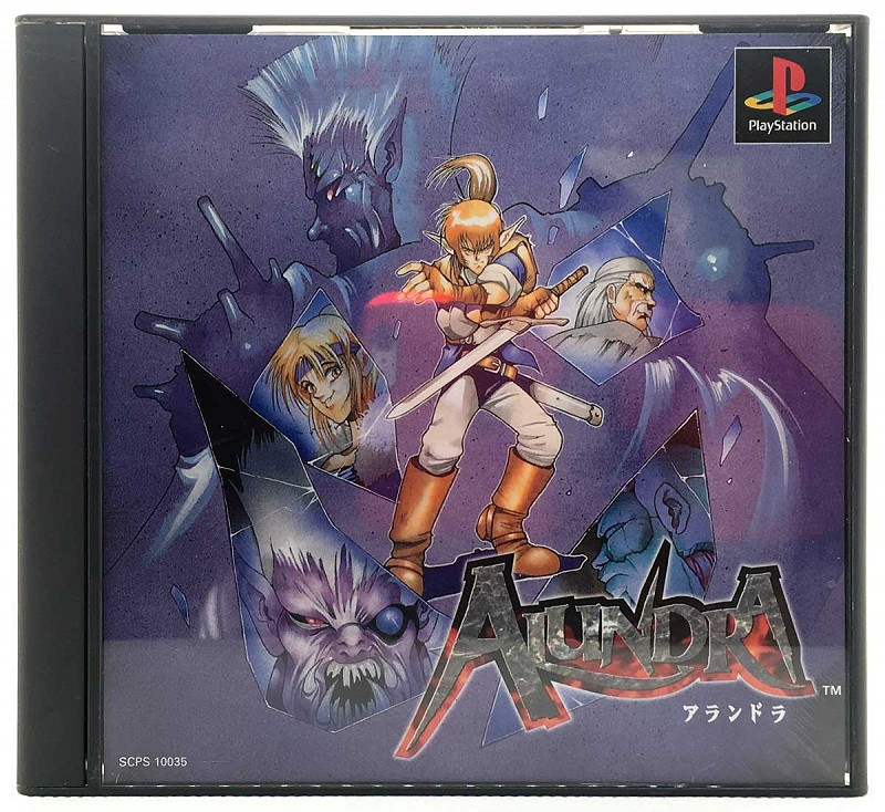 Photo of the jewel case for Alundra for Sony Playstation