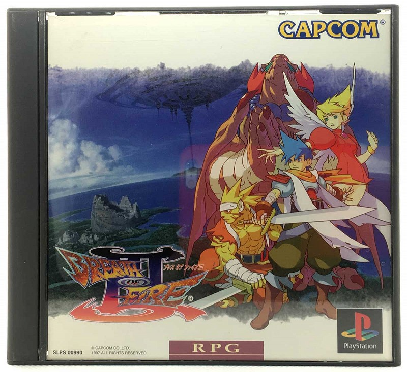 Photo of the jewel case for Breath of Fire 3 for Sony Playstation