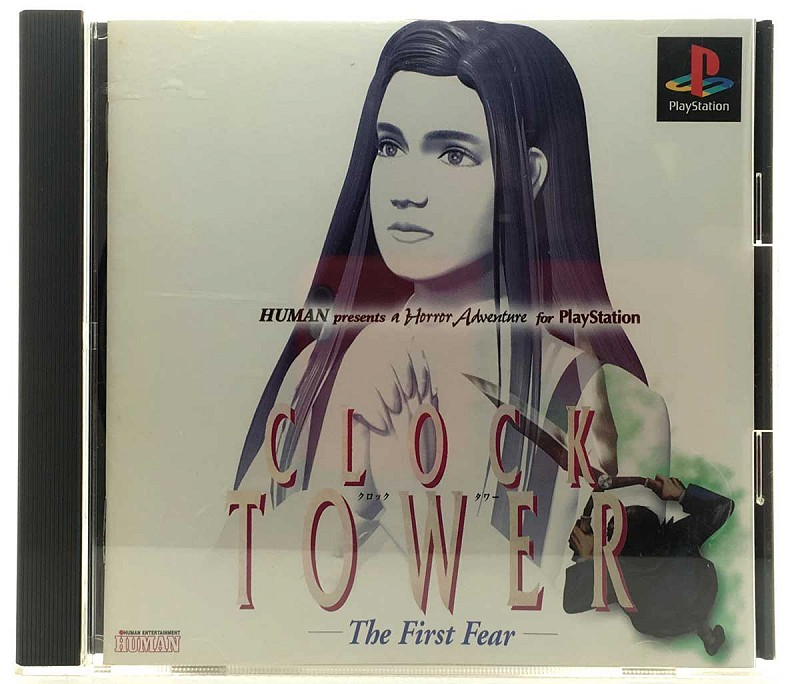 Photo of the jewel case for Clock Tower The First Fear for Sony Playstation