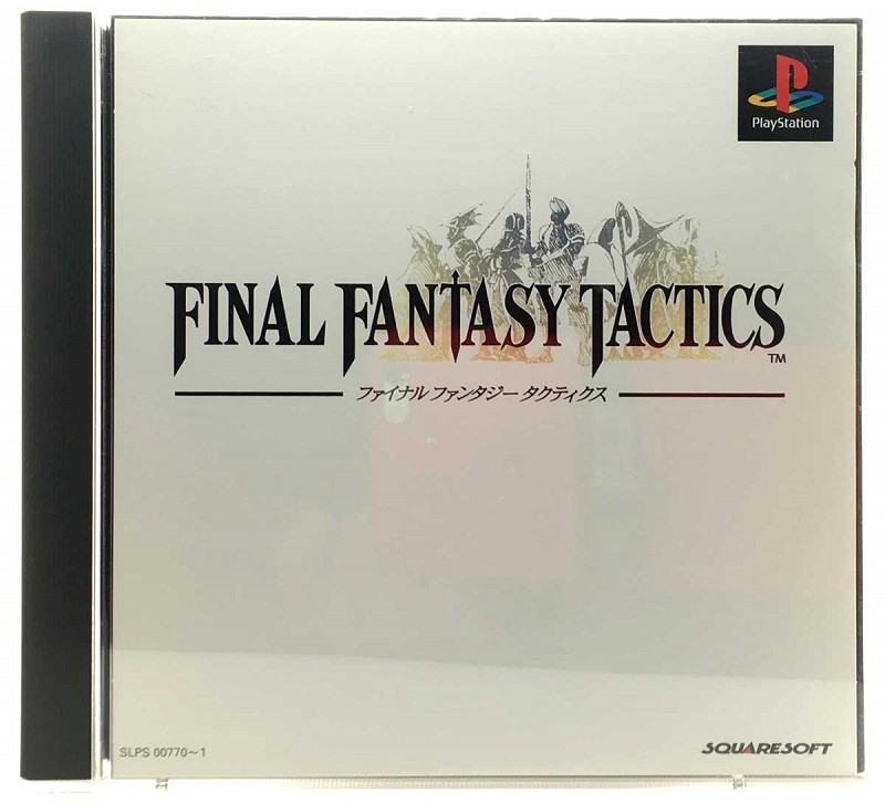 Photo of the jewel case for Final Fantasy Tactics for Sony Playstation