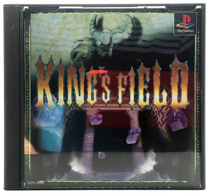 Photo of the jewel case for King's Field 2 for Sony Playstation