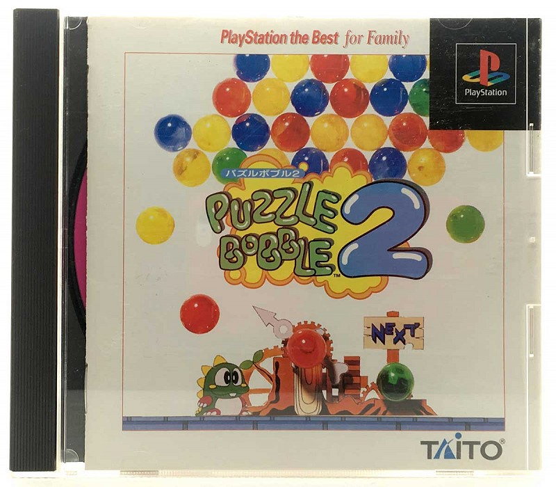 Photo of the jewel case for Puzzle Bobble 2 for Sony Playstation