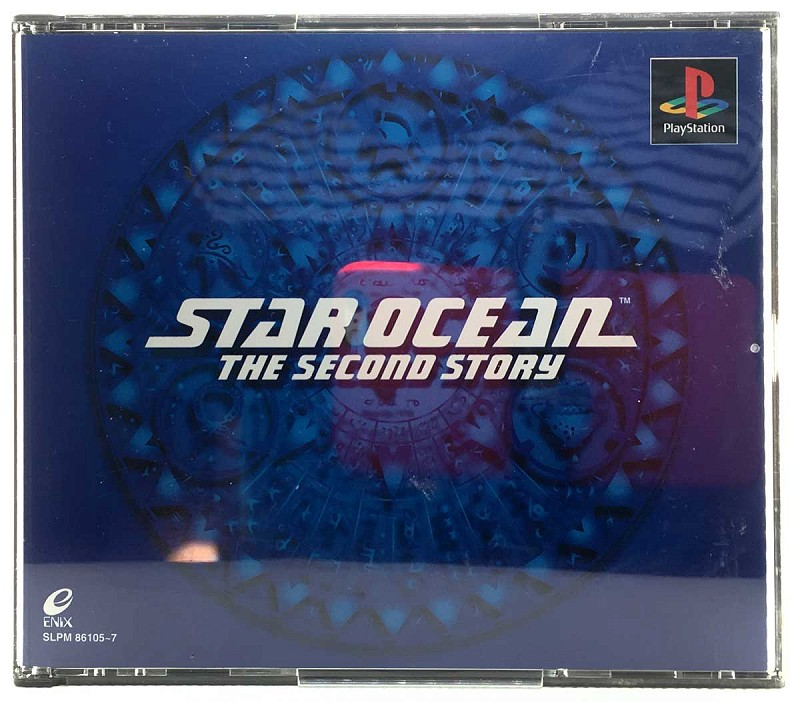 Photo of the jewel case for Star Ocean The Second Story for Sony Playstation