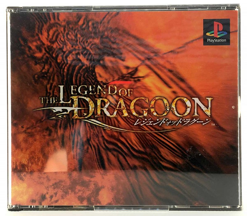 Photo of the jewel case for The Legend of Dragoon for Sony Playstation
