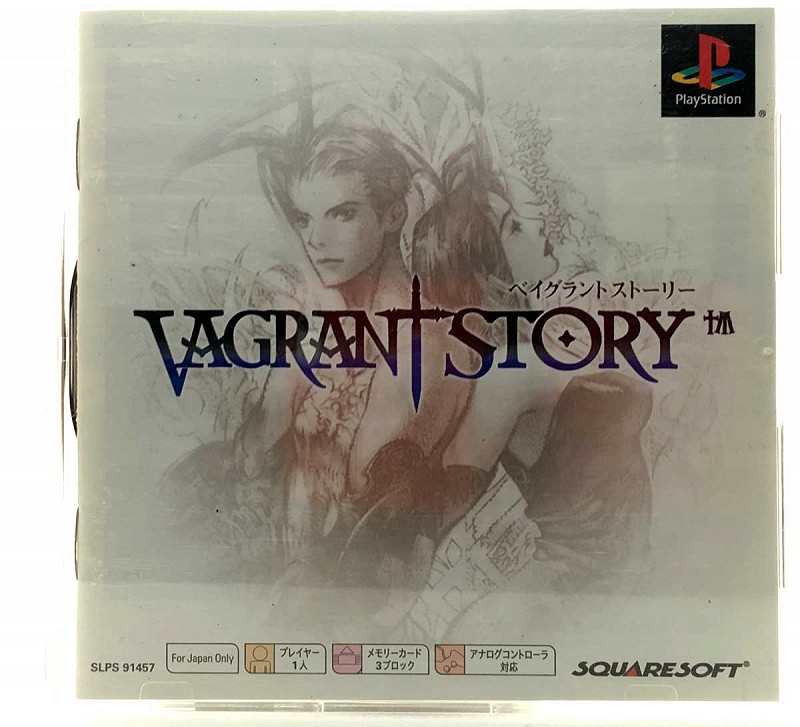 Photo of Vagrant Story for Playstation in a thin plastic jewel case