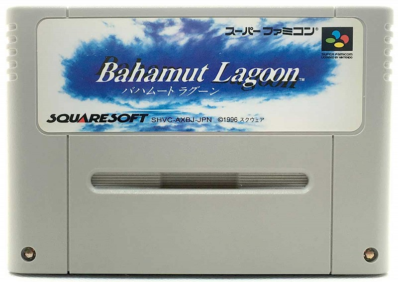 Photo of gray cartridge Bahamut Lagoon for Super Famicom