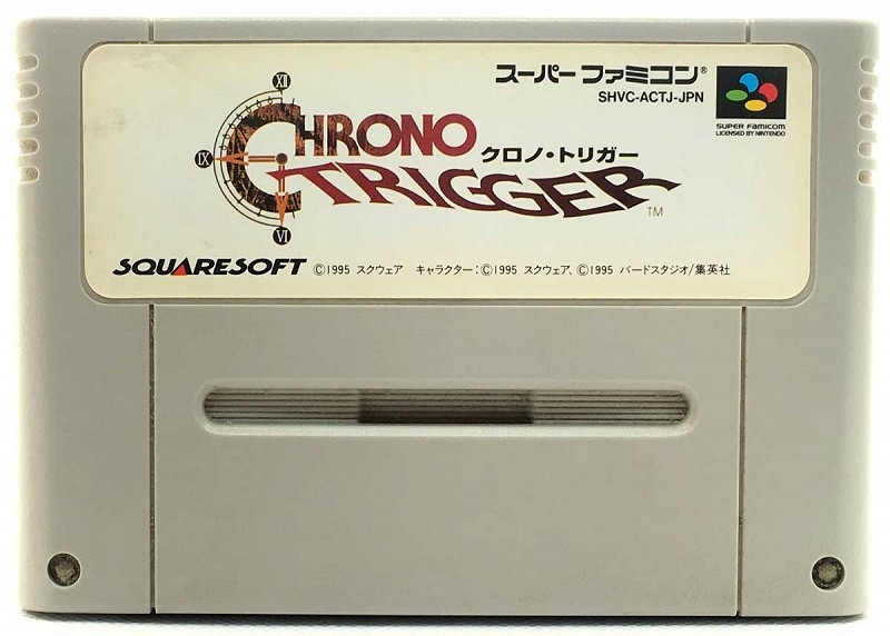 Photo of gray cartridge Chrono Trigger for Super Famicom