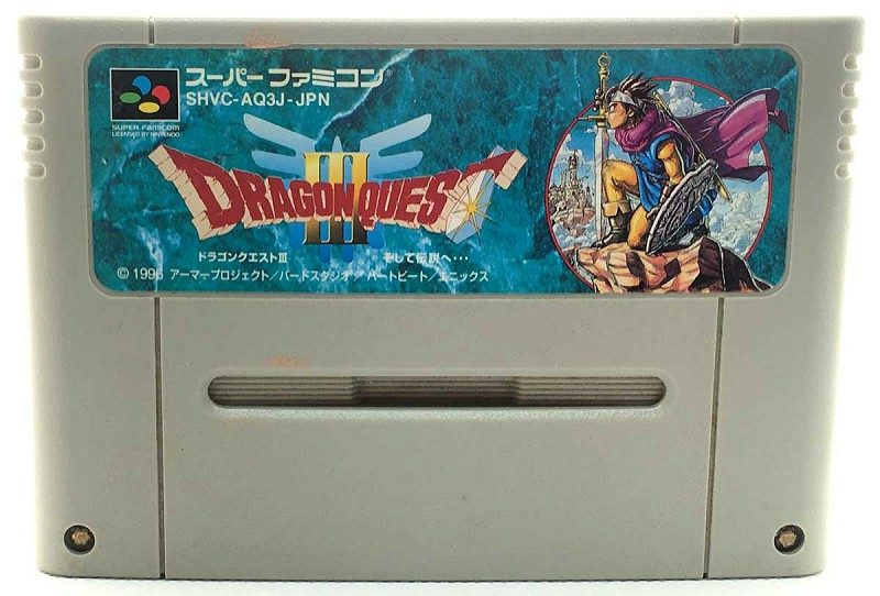 Photo of gray cartridge Dragon Quest 3 for Super Famicom