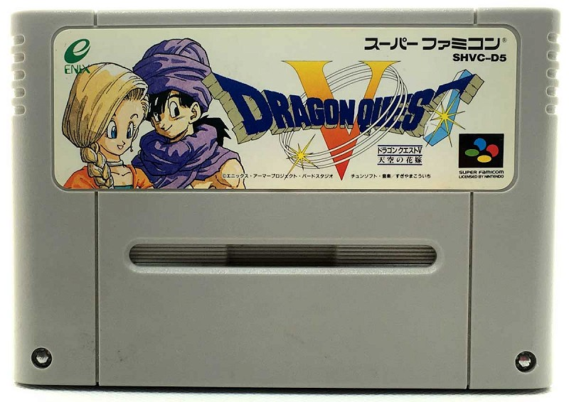 Photo of gray cartridge Dragon Quest 5 for Super Famicom