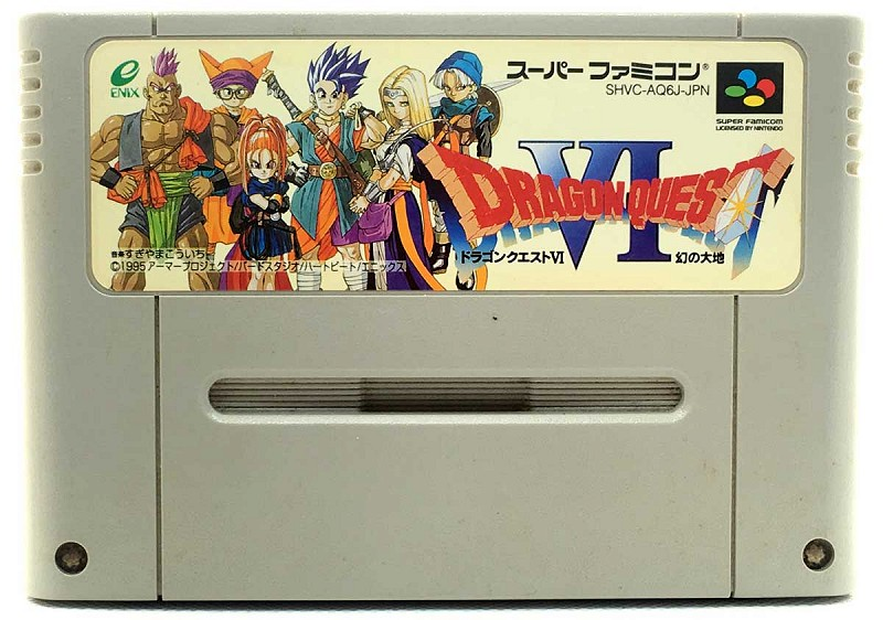 Photo of gray cartridge Dragon Quest 6 for Super Famicom