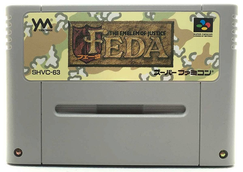 Photo of gray cartridge Feda The Emblem of Justice for Super Famicom