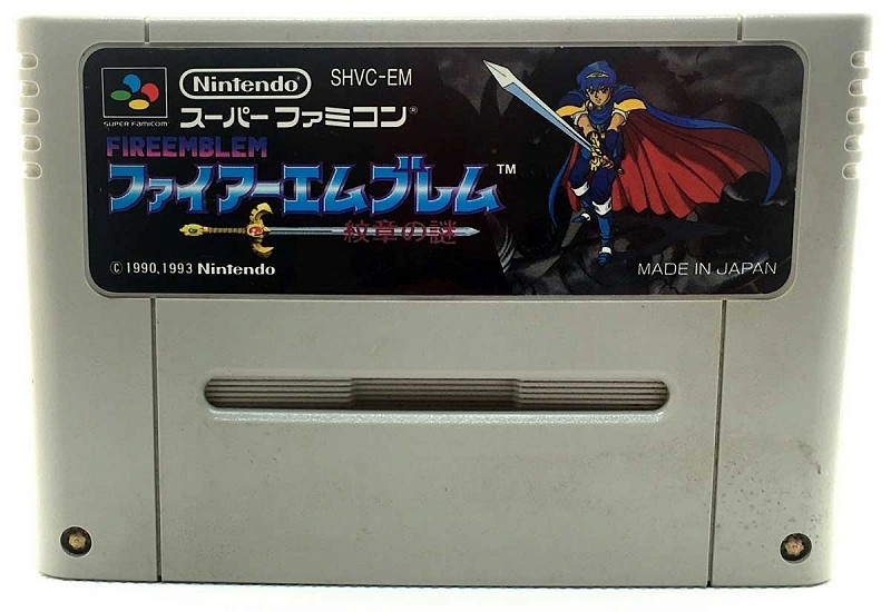 Photo of gray cartridge Fire Emblem Monshou no Nazo for Super Famicom