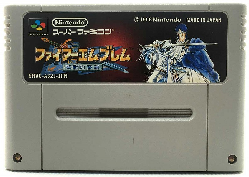 Photo of gray cartridge Fire Emblem Seisen no Keifu for Super Famicom