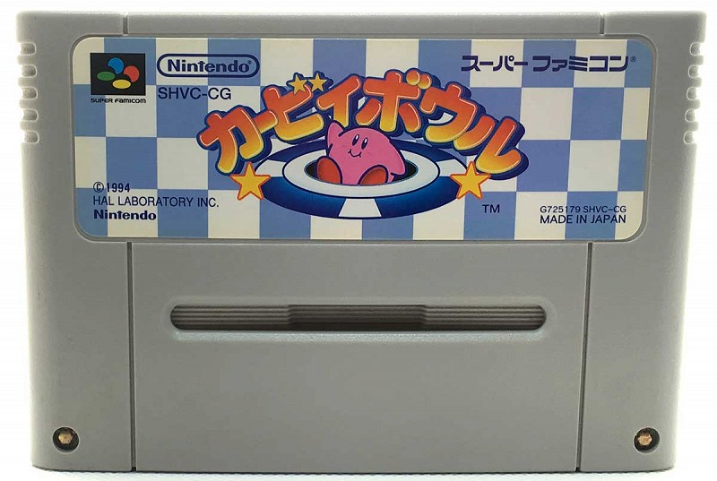 Photo of gray cartridge Kirby's Dream Course for Super Famicom