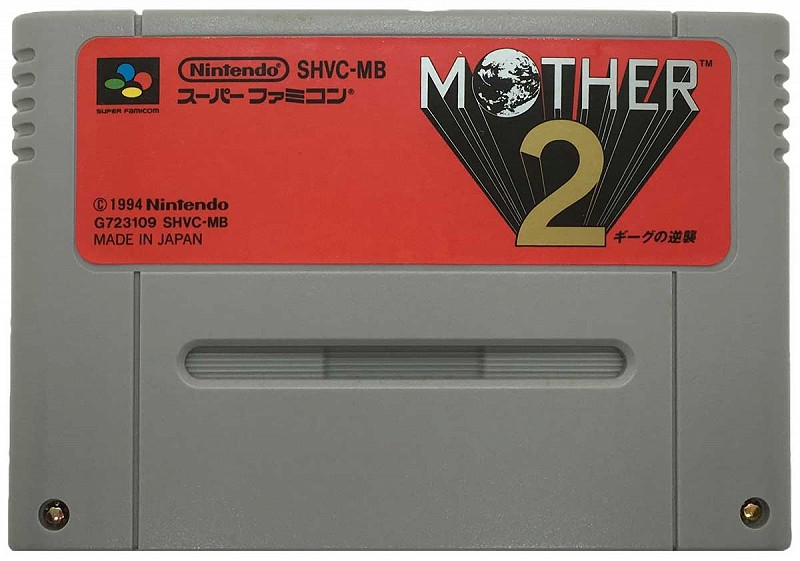 Photo of gray cartridge Mother 2 for Super Famicom