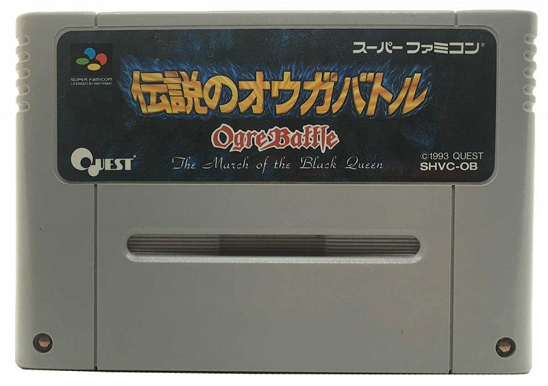 Photo of gray cartridge Ogre Battle for Super Famicom
