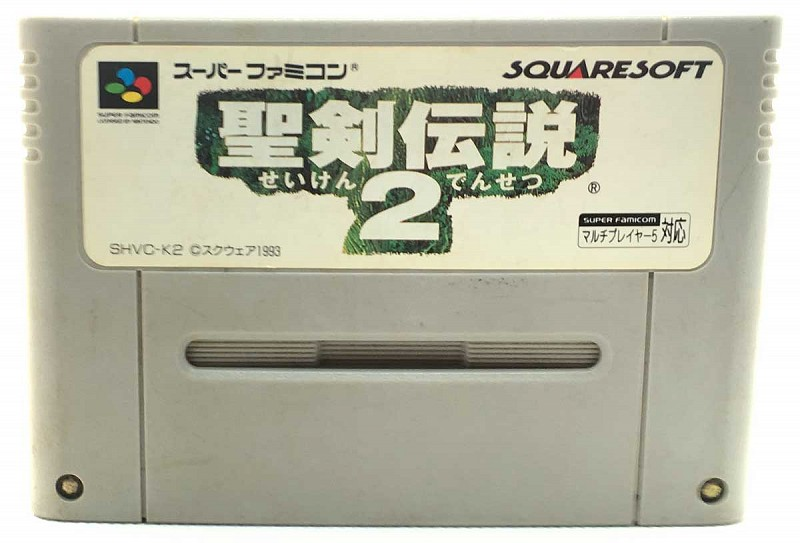 Photo of gray cartridge Seiken Densetsu 2 for Super Famicom