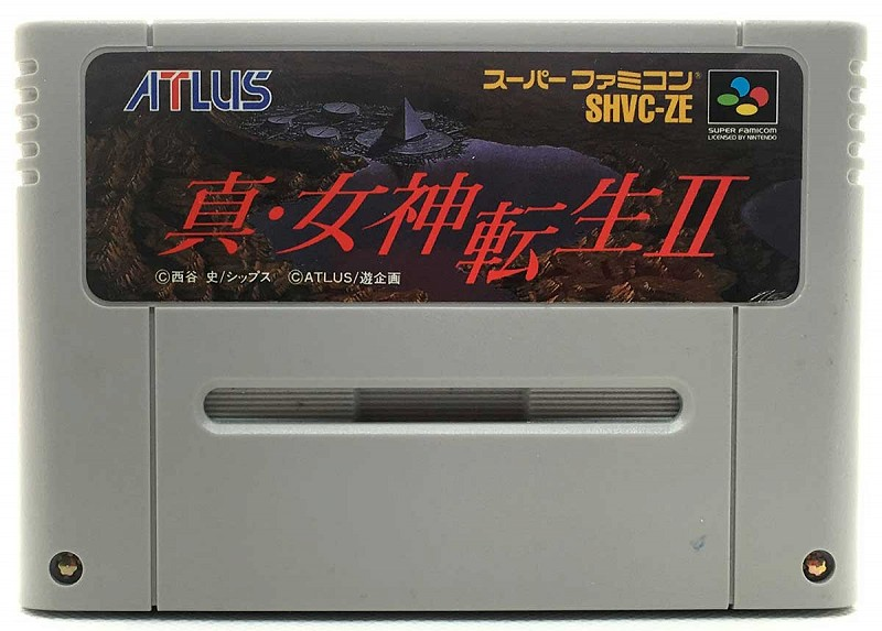 Photo of gray cartridge Shin Megami Tensei 2 for Super Famicom
