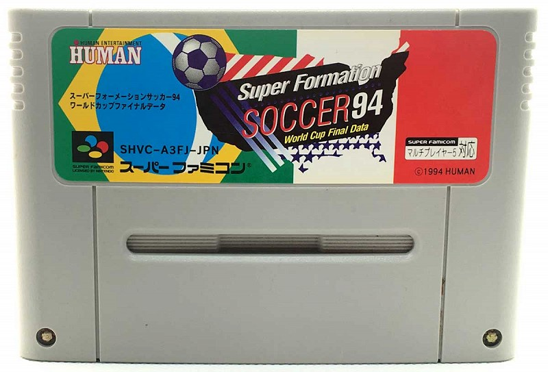 Photo of gray cartridge Super Formation Soccer 94 for Super Famicom